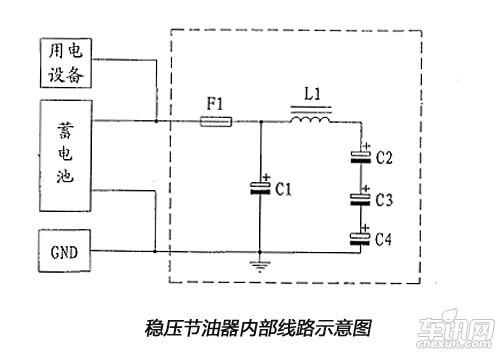 电容c2,c3,c4一次串联后与电感l1连接,然后这个串联电路再与电容c1并
