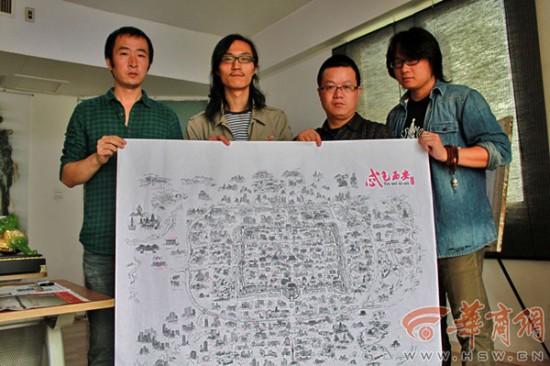 忒色西安手绘地图制作团队