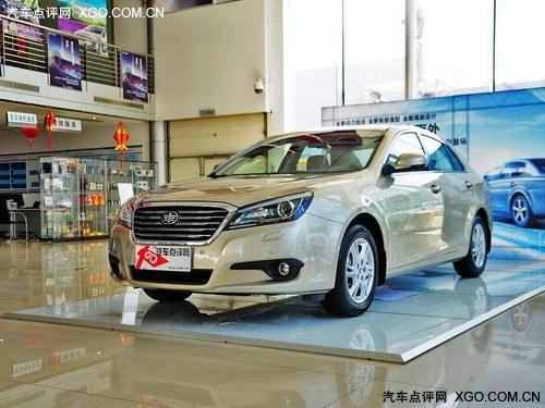 一汽奔腾b90新车到店 预购定金5000元高清图片