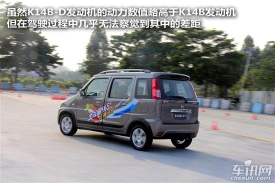 编辑点评:虽然换装了K14B-D发动机,但北斗星X5巡航版的驾驶感受却跟此前上市的豪华型和尊贵型相差不大,依然是较高的离合点位,依然是略显生涩的换挡感受。不过在加入了VVT技术之后,北斗星X5巡航版在油耗方面有着更为出色的表现,面对越来越高的油价,这样的优势对于消费者来说确实有着不小的诱惑力,再结合价格和配置来看,北斗星X5巡航版不论是跟此前上市的北斗星X5豪华型和尊贵型相比,还是跟其他品牌的竞争对手相比,都有着不小的优势,性价比十分突出。