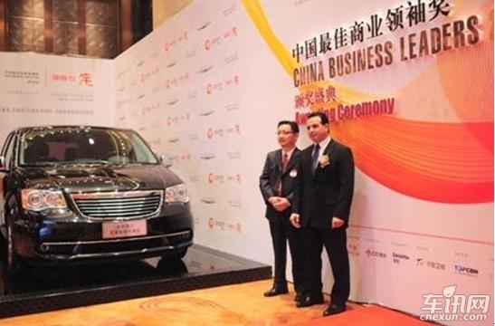 全新克莱斯勒大捷龙与中国商业领袖同行高清图片