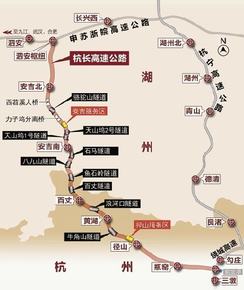 浙江的高速路网地图又将增添新成员预计本月26日前后,杭州通往长兴,安