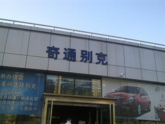 手动 自动 自动 自动 查看详细参数>>   推荐4s店   联系地址:哈尔滨