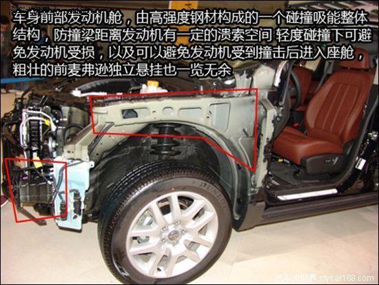包括发动机舱的结构