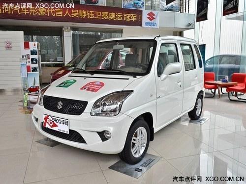 昌河铃木北斗星优惠5000元 现车销售