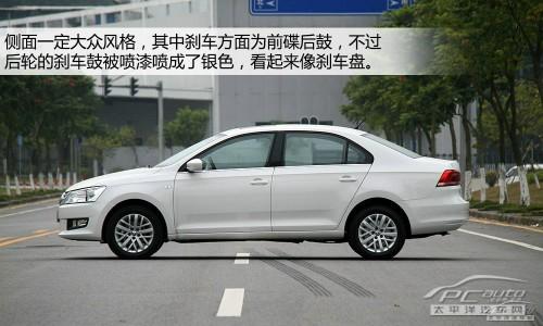 上海大众新桑塔纳购车手册