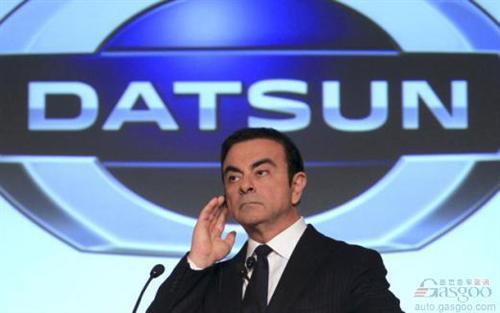 雷诺-日产联盟计划从2013年开始在达特桑低价品牌下推出3款新车.-高清图片