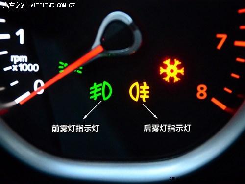 滚动新闻 正文     远光灯指示灯:远光灯是为了夜间驾驶时,更好地观察
