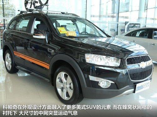 奥迪q7-宝马新x5领衔_奥迪Q7/宝马新X5领衔 在售7座-SUV盘点(2)_汽车_中国网