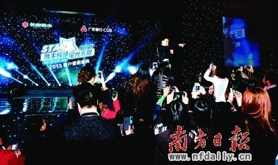 长安铃木唱响2013音乐盛典