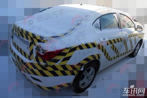 或为S30换代产品 东风风神全新车型曝光高清图片