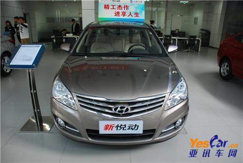 石家庄购现代悦动优惠6000元 现车供应 高清图片