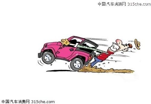 春节将至,很多人都会选择驾车回家,面对复杂的路况、多变的天气,途中可能随时会出现各种各样的问题,如轮胎爆胎、汽车侧滑、前挡风玻璃被硬物击碎、发动机舱冒烟现象或者水温过高以及交通事故等等类似的情况发生。   这里就需要驾车人在平时注意保养自己爱车的同时,也要掌握一些必要的故障处理能力,下面就跟大家分享一些汽车故障的应急处理方法。   1、应对车辆突发状况   汽车侧滑   汽车在行驶中发生侧滑的原因有很多:在附着力很小的路面、泥泞路面行驶;采取紧急制动,突然加速、减速,或者猛打方向盘时;在弯道、坡道、不