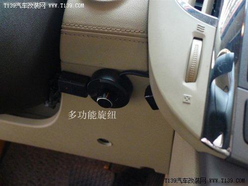 车载中置喇叭接线图