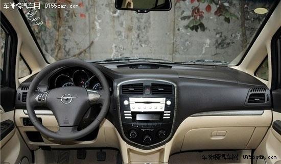 低价大空间 5 10万7座实用mpv车型导购 森雅m80,江淮和悦高清图片