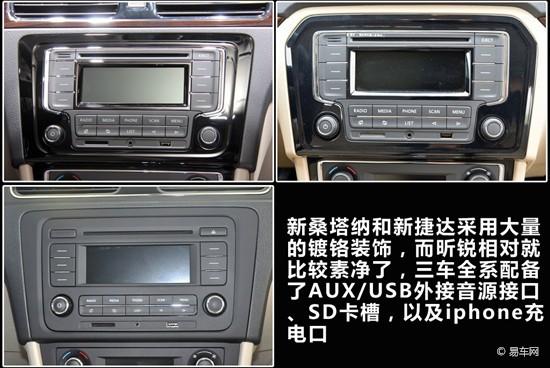 车载cd接线图,车载cd接线图,现代悦动车载cd接线图,五   求车高清图片