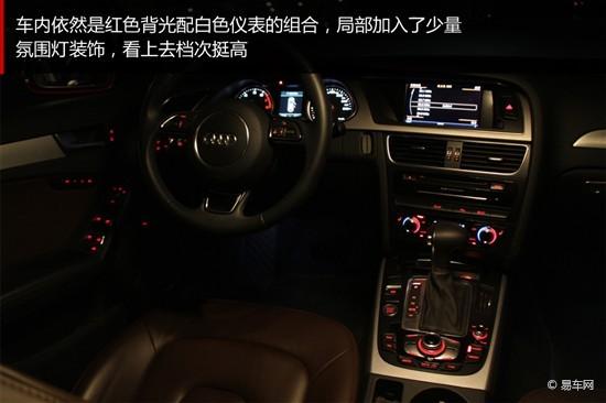 a4 allroad; 奥迪车型一样,灯光色温偏高; 2013款 奥迪 a 4