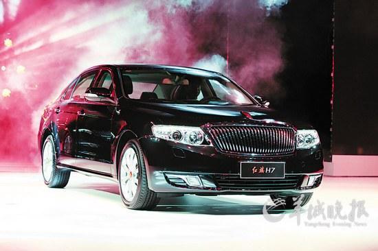 最贵自主品牌轿车红旗H7登场 两个排量5款车型高清图片