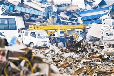 报废汽车回收拆解企业在确定车辆收购