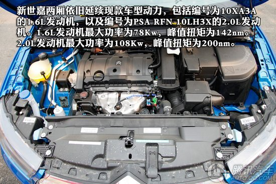 bosch汽车仪表盘电路板