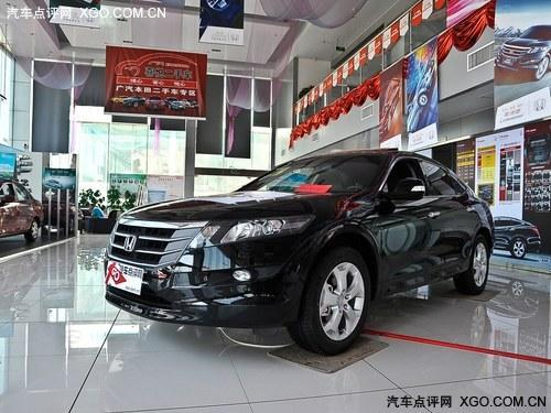 歌诗图最高优惠5万元 现车销售高清图片