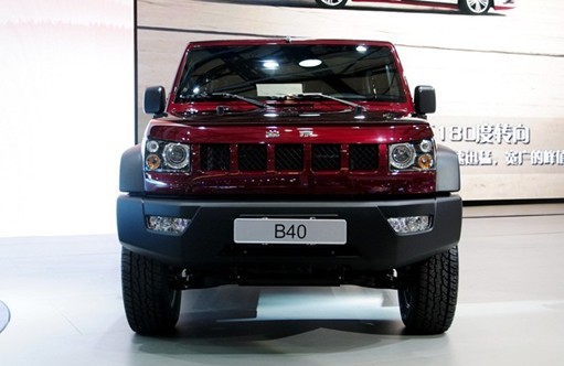 """b40将正式命名为""""北京吉普bj40"""",已确定於今年12月28日在"""