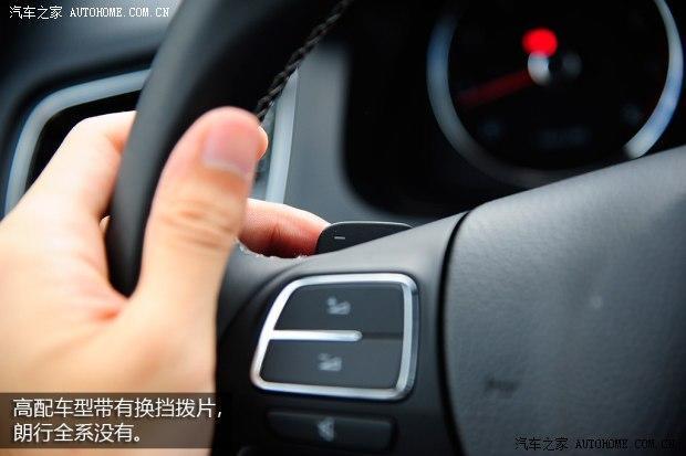 售15.79万 16.89万元 上海大众朗境上市高清图片