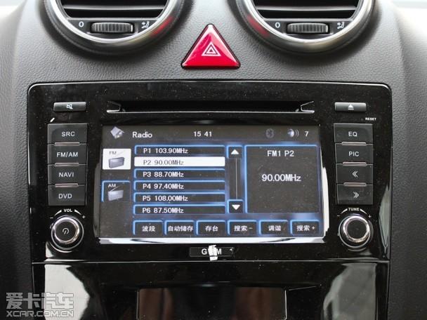 由于现款海马S7仅搭载了一款2.0L自然吸气发动机作为动力单元,所以我们选择的对比对象也圈定为哈弗H6的2.0L车型,我们选择了它们各自的中配车型进行比较,售价差距仅为1千元。车型价格对比2013款 海马S7 2.0L 手动智享型2011款 哈弗H6 2.0L 手动尊贵版11.68万11.58万爱卡汽车网制表 www.