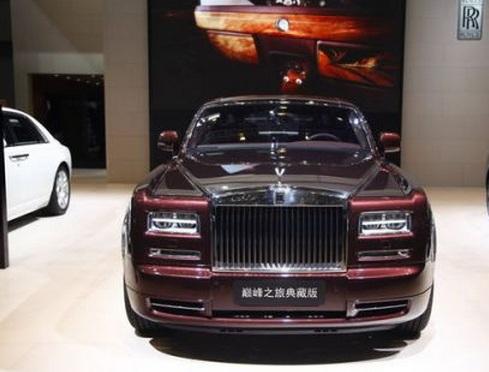 北京豪车吧_6辆亿元超跑5辆卖中国 北京车展最奢侈豪车盘点(6)