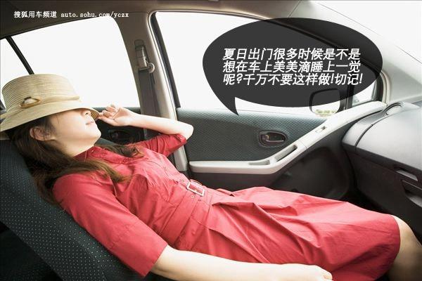 汽车空调故障检修完全流程!