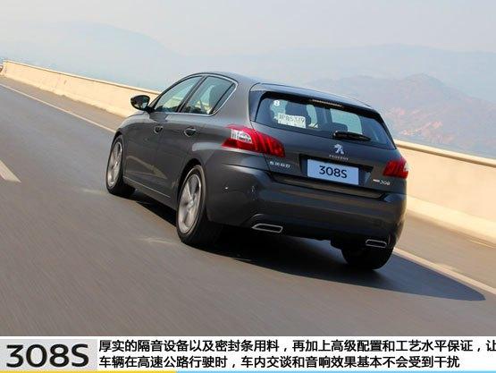 中国网试驾东风标致308s 制定两厢车新审美(5)