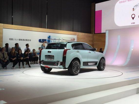 观致2小型SUV概念车首次发布亮相