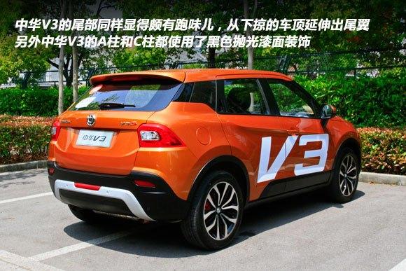 中国网汽车试驾中华全新V3 年轻消费新选择高清图片