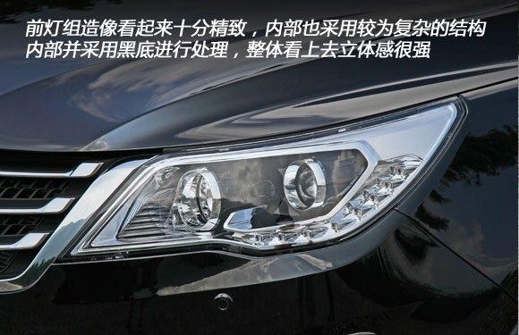中国网汽车试驾宝骏560 看准市场全面发力高清图片
