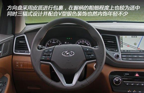中国网汽车试驾现代全新途胜 韩系SUV中坚力量高清图片