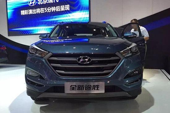 .99万元起 现代全新途胜引爆SUV大战高清图片