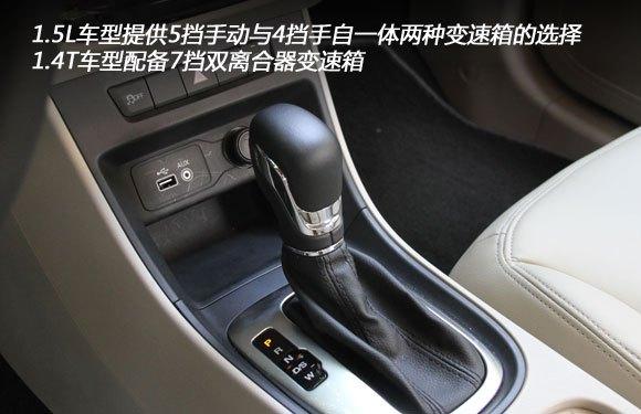 中国网汽车试驾荣威360 自主紧凑车实力派高清图片