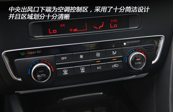 新k5空调按键图解
