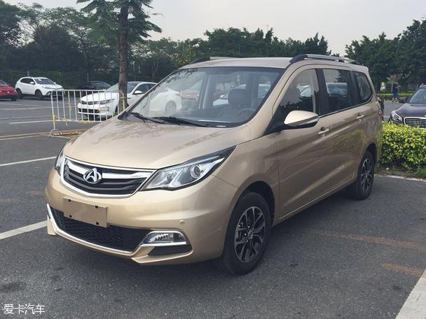 长安汽车旗下全新MPV车型上市高清图片