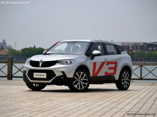 新款中华V3最低售价6.57万现车在售中高清图片
