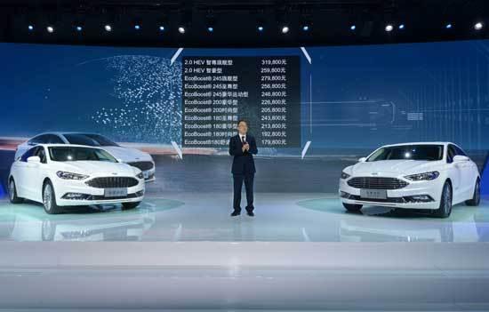 2017款福特新蒙迪欧上市 售价17.98万元起高清图片