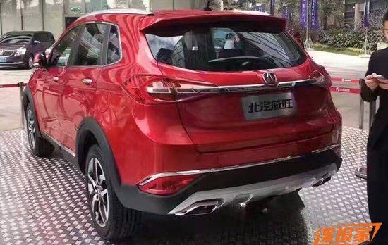北汽威旺全新SUV曝光与绅宝X65同源高清图片
