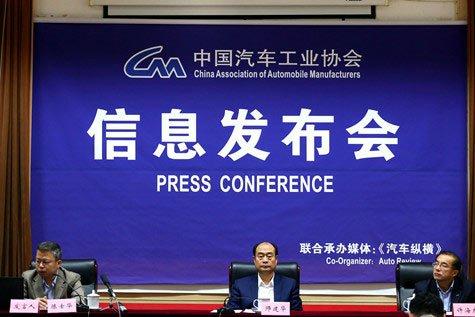 中汽协:10月新能源汽车销售9.1万辆 增长106.7%