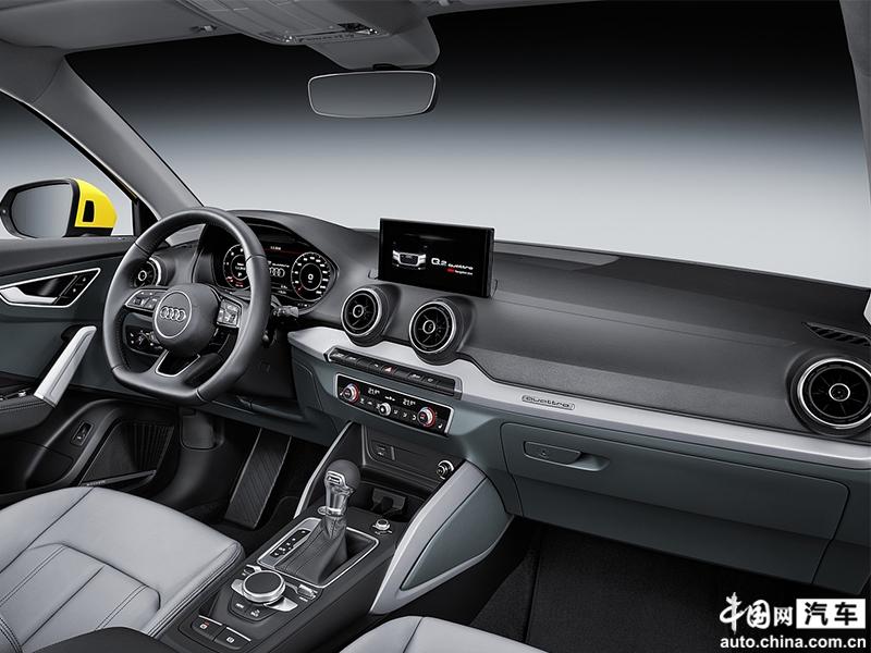 一汽-大众奥迪q2l正式上市 售21.77-27.90万元