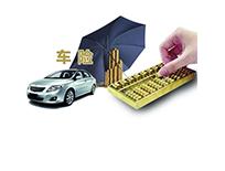 """车险综改正式实施 监管紧盯过度""""低价竞争"""""""