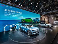 """新能源汽车市场格局生变 外资车企""""猛攻""""电动车"""